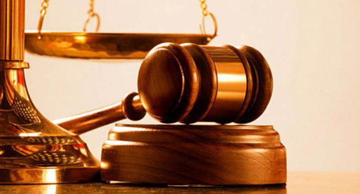 развод через суд без присутствия супруга с детьми