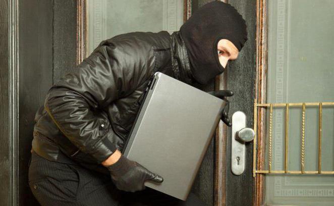 найти украденный ноутбук по мак адресу