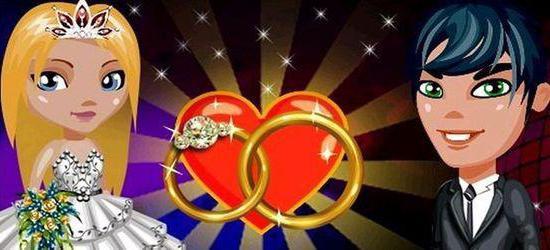 как сделать свадьбу в аватарии