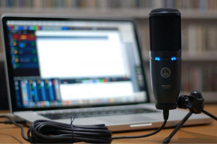 как записать голос с микрофона на компьютер