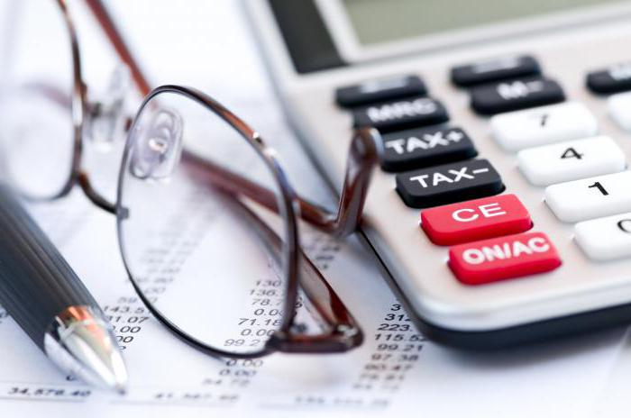 положен ли налоговый вычет пенсионерам