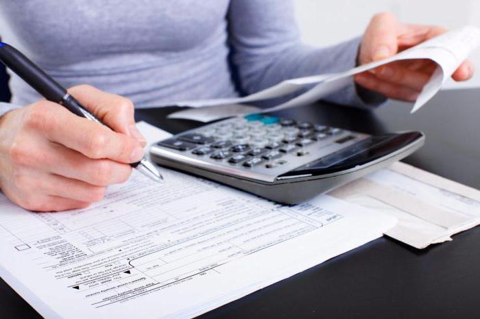 Всегда ли в России подоходный налог составляет 13 % от заработной платы?
