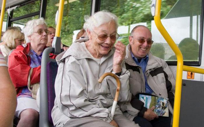 Пенсионеры в метро бесплатно