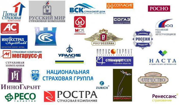 Где можно получить полисы медицинского страхования нового образца?</p> <p> Где получить полис в Москве и Московской области?&#187;></p></div> <p> Обращаться требуется в ту страховую компанию, которая выдала полис ОМС старого образца. Но при желании можно раз в год, в принципе, менять обслуживающую гражданина по страховке организацию. Но это только первый вариант развития событий.</p> <p></p> <h2><span id=