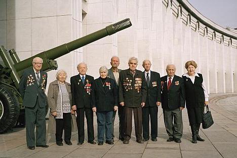 ветераны великой отечественной войны льготы ст 20