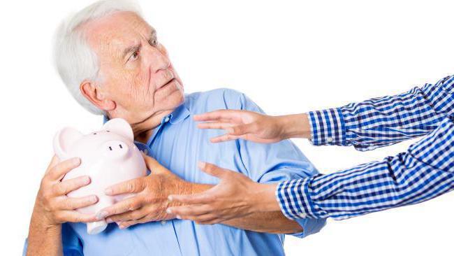 Большая пенсия лукойл гарант узнать накопления