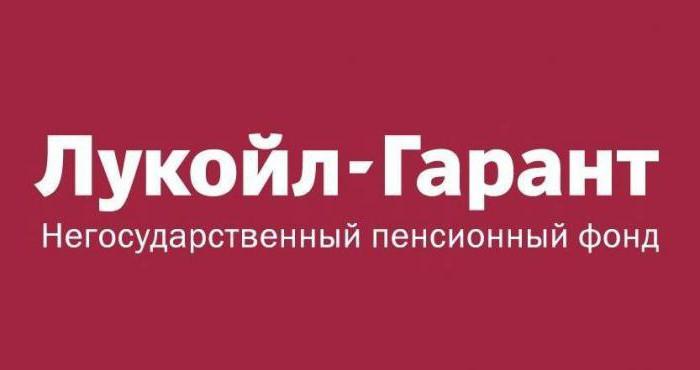 """""""Лукойл-Гарант"""" - негосударственный пенсионный фонд. Отзывы, накопительная пенсия, рейтинг надежности, адреса"""