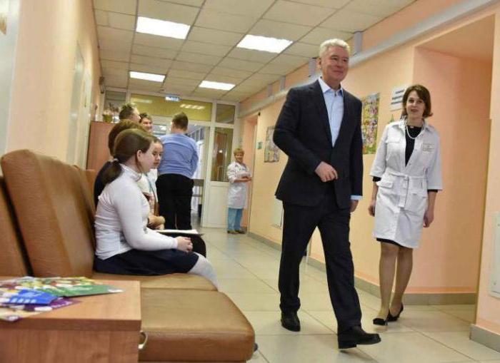 Детская поликлиника миасс запись на прием