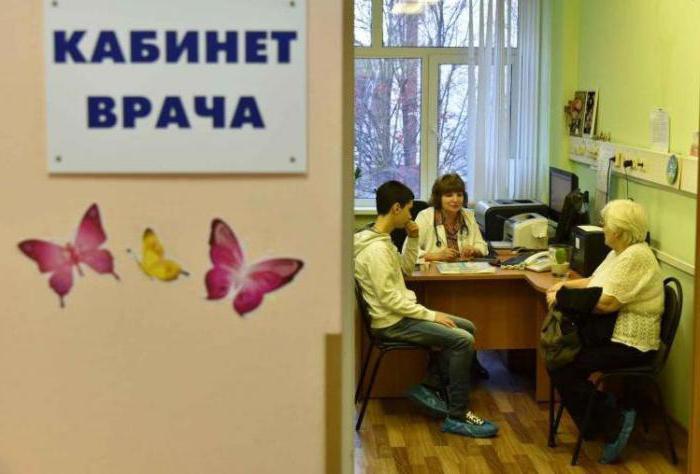 детская городская поликлиника 131