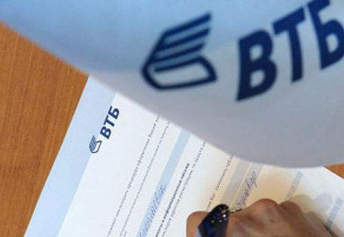 Негосударственный пенсионный фонд ВТБ: рейтинг, доходность, отзывы