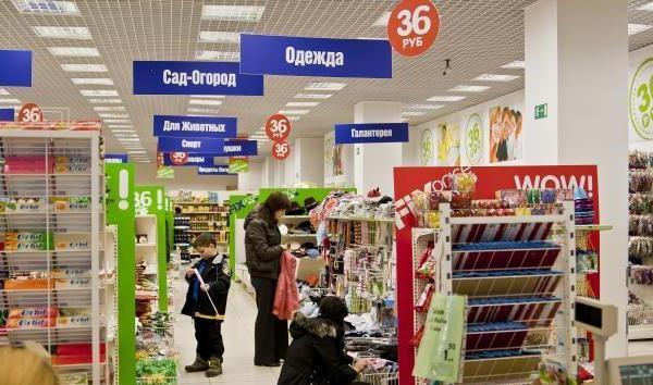 Декоративная косметика Dior ━ купить оптом в Украине, цена
