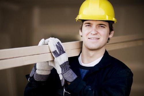 работодатель рск молоток