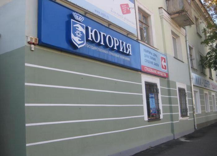 """Компания страховая """"Югория"""": описание и отзывы"""