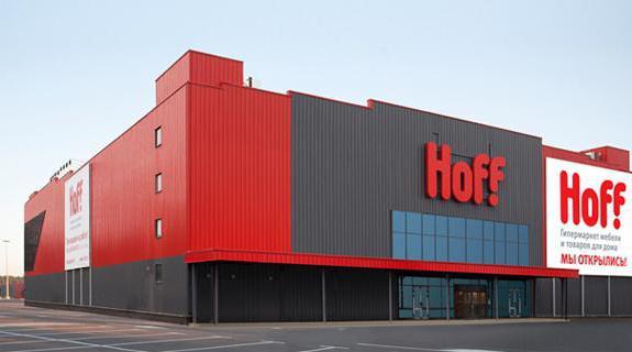 hoff мебель адреса магазинов москва