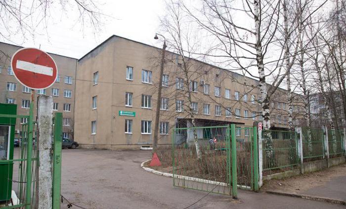 Областная клиническая больница ярославль торакальное отделение