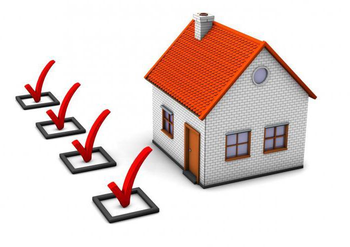 Какие нужны документы чтобы переоформить дом на себя