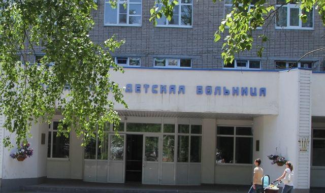 ростовская областная детская больница запись на прием