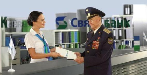 банки в екатеринбурге работающие с военной ипотекой Так