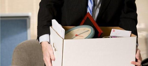 Что делать если работник написал заявление на увольнение и умер следующий день