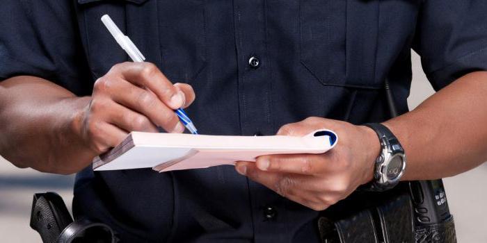 полиция сроки рассмотрения заявлений об административном правонарушении