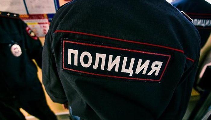 Срок ответа на обращение в полицию