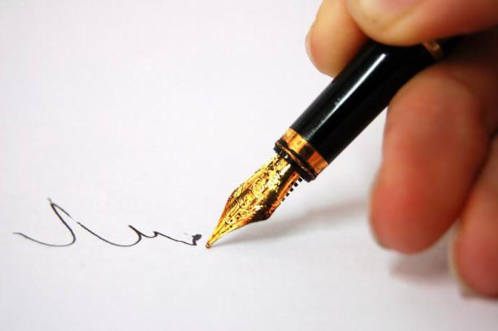 как правильно написать уведомление образец об отказе