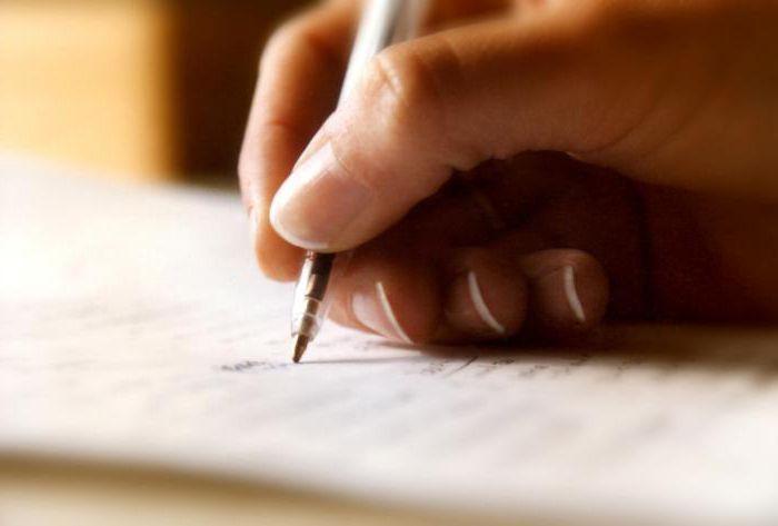 как правильно написать уведомление образец о расторжении договора