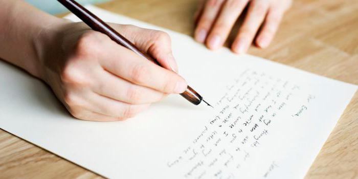как правильно написать уведомление о задолженности