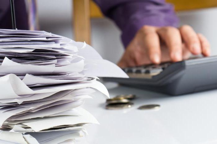 как получить льготу на оплату коммунальных услуг