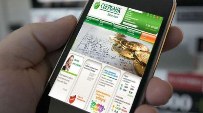 долг по квартплате как узнать онлайн