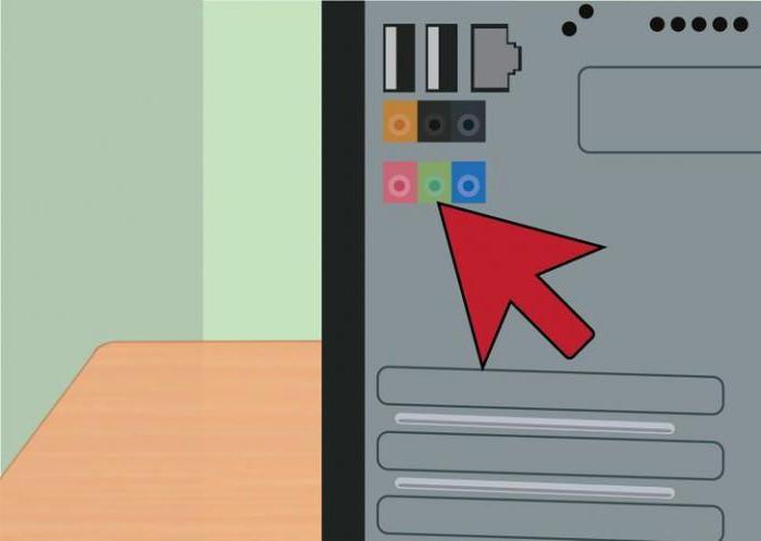 почему компьютер не видит колонки