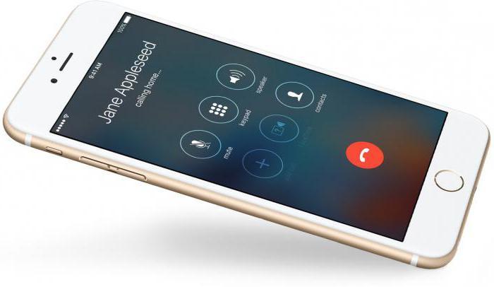сбросить настройки на айфоне без пароля