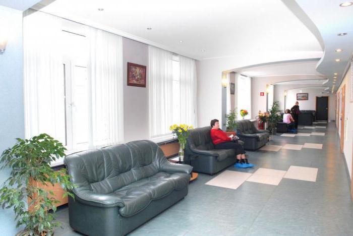 Кгбуз городская больница 3 г рубцовск инн