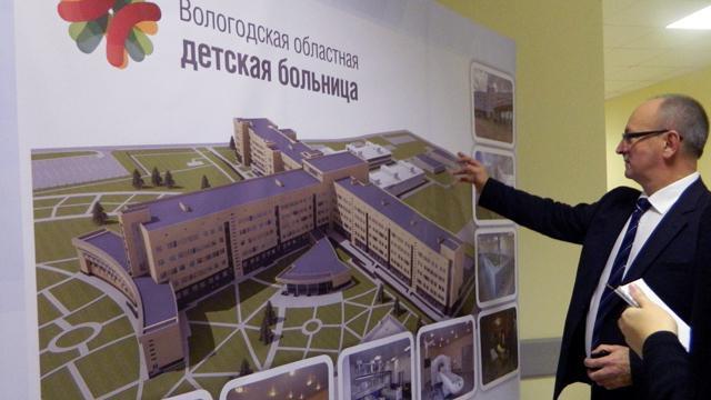 Воскресенск поликлиника расписание врачей
