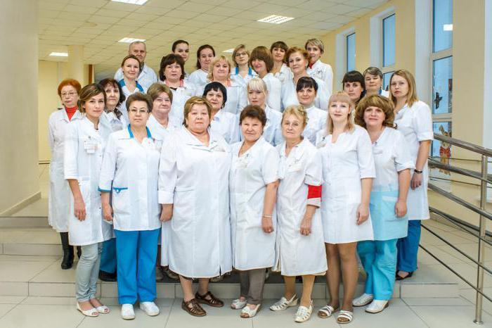 Поликлиника в придонском телефон