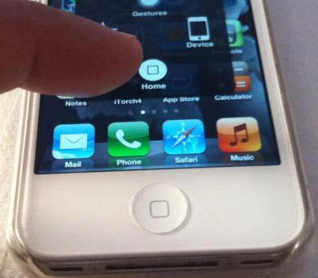 как убрать кнопку домой с экрана айфона
