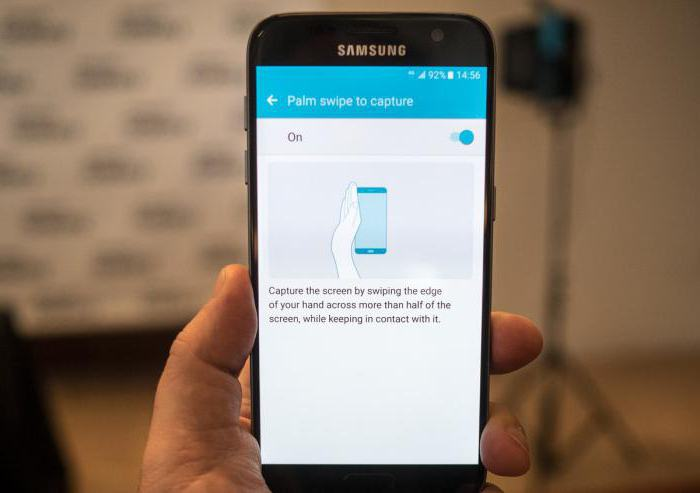 как сфотографировать экран на андроиде самсунг