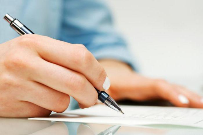 Заявление о возврате излишне уплаченной суммы налога, порядок возврата и сроки