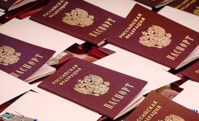Можно ли поменять паспорт в мфц на площаде труда новомибирск