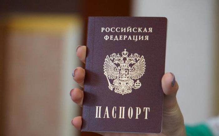 Решение по делу М-89/2016 - Об освобождении