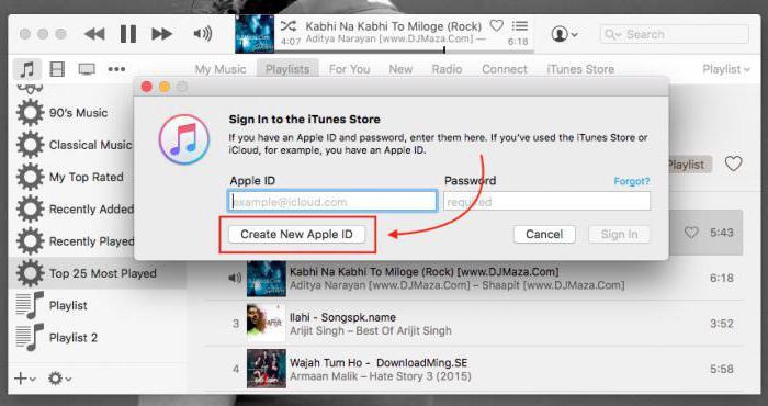 Как привязать айфон к другому apple id
