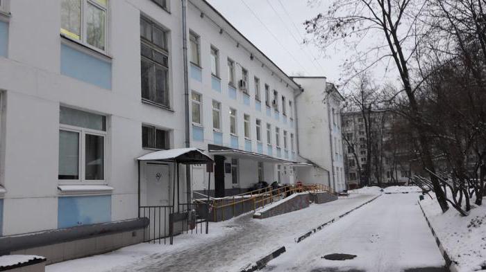 Больницы севастополя пирогова