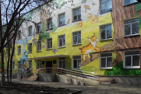 Мжк краснодарский официальный сайт больница
