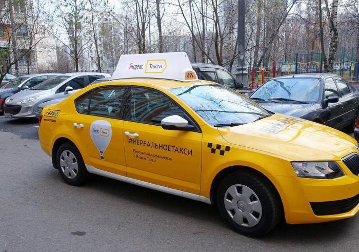 Сколько зарабатывают таксисты в городе электросталь