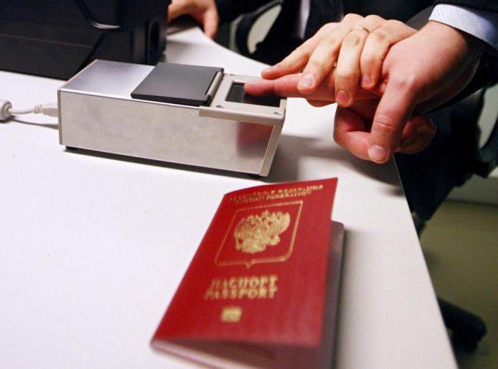 Куда подавать документы на загран паспорт в москве 10 лет