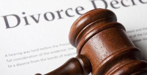 Какой штраф при разводе