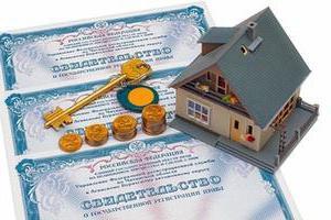 5 Ограничения и запреты на регистрацию права собственности на землю.