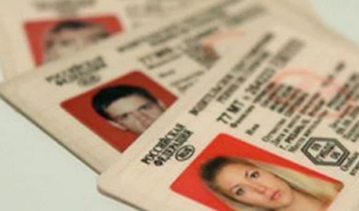 в беларуси оспорить лишение прав крайней