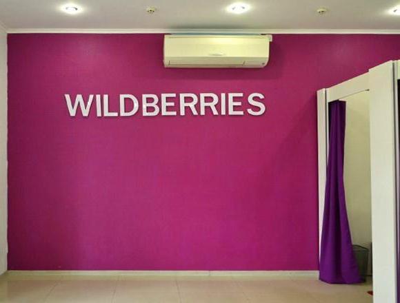 процент выкупа wildberries что это