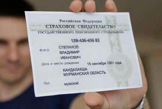 Оформить снилс иностранному гражданину в москве